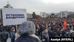 Митинг гражданских активистов и сторонников движения «Акыркы умут», куда входят Алмазбек Атамбаев, Омурбек Бабанов и другие политики.