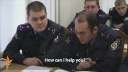 Ukrainian Police Brush Up On English