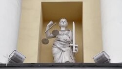НКО в Конституционном суде