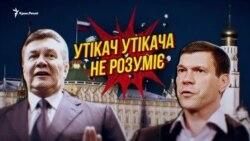 За что Царев обиделся на Януковича? (видео)