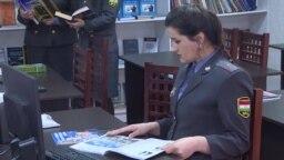 Таджикских милиционеров обязали ходить в библиотеки и отчитываться о прочитанном