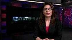 «Ազատություն» TV լրատվական կենտրոն, 3-ը հունիսի, 2015թ․