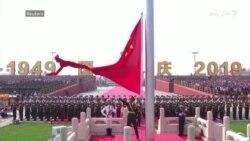 چین خپله ۷۰مه کالیزه لمانځي