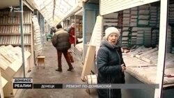 Ремонт на окупованій території. Де дорожче – в Луганську чи Донецьку? (відео)