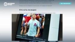 """В ЦИК показали видео о """"фабрикации фейков"""". В нем снялись актеры"""