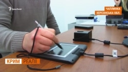 Безвіз та паспорти тепер без черг для кримчан | Крим.Реалії