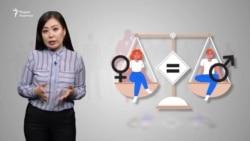 Почему в политике Кыргызстана так мало женщин?