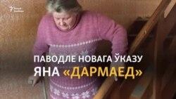 «Дармаедка» з-пад Жабінкі: няхай мяне на мыліцах забіраюць на 15 сутак