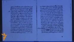 Watikandan tapylan golýazmalar Bakuwa getirildi