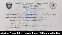 Kërkesa zyrtare e Autoritetit Rregullativ të Hekurudhave të Kosovës për Ministrinë e Infrastrukturës, Ministrinë e Punëve të Brendshme, Policinë e Kosovës dhe Infrakosin. Kërkesë e vitit 2017.