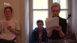 Поэты и писатели в поддержку сестер Хачатурян