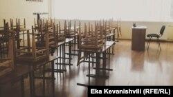 Georgia -- Classroom