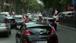 «Гудок проти окупації». Грузинські автомобілісти підтримують антиурядові протести – відео