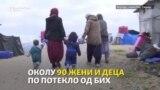 Босанка во сириски камп: Целото семејство ми е тука