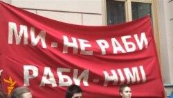 Від депутатів вимагають не обмежувати свободу мирних зібрань