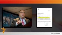 Թուրքիայում ԱՄՆ-ի դեսպանությունը պատասխանել է Ամերիկայի Հայ դատի հանձնախմբի նամակին