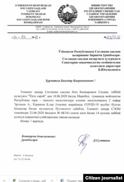 Toshkent shahar sog'liqni saqlash bosh boshqarmasi boshlig'i o'rinbosari D.Sultonov imzolagan xat.