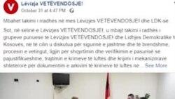 Sherret virtuale mes LVV-së dhe LDK-së