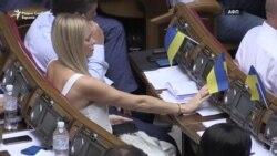 Украински пратеници на детектор на лаги поради корупција