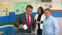 Macedonia's Prime Minister Votes In Name-Change Referendum