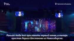 """У нас не Украина. У нас пристрелят еще до инаугурации"""