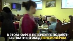 ДоброДомик кормит пенсионеров