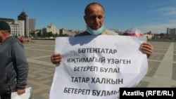 Ринат Ризванов