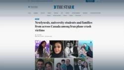 Кто погиб в катастрофе украинского «Боинга» под Тегераном