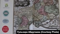 Средневековая карта в книге «Крымские татары: от этногенеза до государственности»