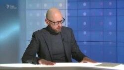 Зеленському треба «накрутити хвоста» Шмигалю – Яценюк (відео)