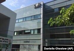 NSO Group компаниясының Герцлия қаласындағы кеңсесі.