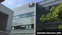 Будівля компанії-розробника шпигунського програмового забезпечення NSO Group, Герцлія, Ізраїль