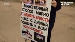 Полиция Москвы задержала людей, читавших Конституцию