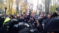 Сутички активістів з поліцією в Одесі
