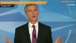 Генсекретар НАТО звинувачує Росію в порушенні угоди про припинення вогню в Україні