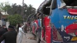Pakistani Bus Attack Kills Civil Service Commuters In Peshawar
