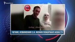 Видеоновости Кавказа 26 сентября