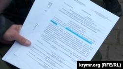 Повідомлення про безстрокову заборону в'їзду в Росію для Олексія Чирнія