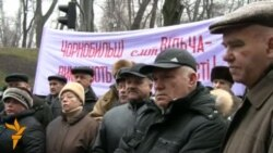 Чорнобильці протестують під Кабміном