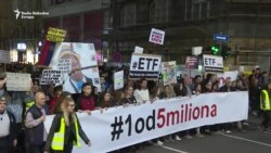 Četrnaesti protest '1 od 5 miliona'