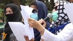 حزب همبستگی ملی برگزاری مراسم سوگواری برای ملا عمر را تقبیح کرد