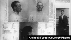Фотографии Смирнова из личного дела, заведенного на него Охранным отделением