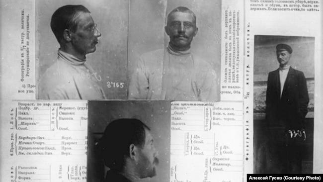 Фотографии Смирнова из личного дела, заведенного на него Охранным отделением.