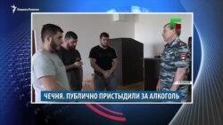 Видеоновости Кавказа 17 июня