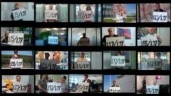 РФЕ/РЛ го одбележува Светски ден на слободата на медиумите