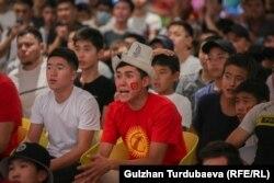 Кыргызстандын футбол боюнча улуттук курама командасынын күйөрмандары.