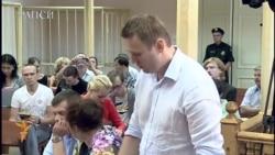 Последнее слово Алексея Навального