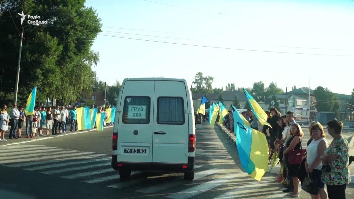 В Сумах похоронили бойца, который погиб во время обстрела с территории России в 2014 году