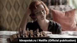 Кадр из сериала «Ферзевый гамбит» («Ход Королевы»)