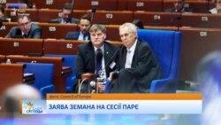 Ємець: заява Земана – це інструмент російської гібридної війни